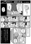 Comic_Kar01.jpg
