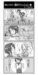 Comic_Kar02.jpg
